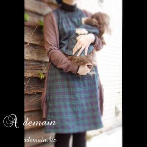 wan(ワン)ブランド A demain(アドゥマン)