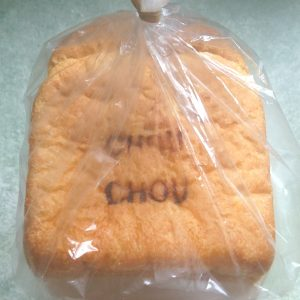 つきみ野のパン屋