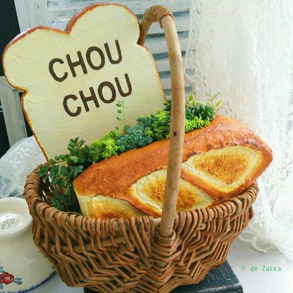 モルタル植木鉢