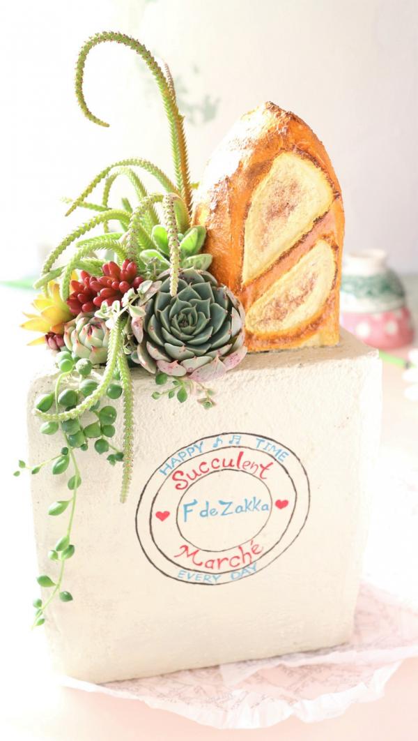 モルタルフランスパン